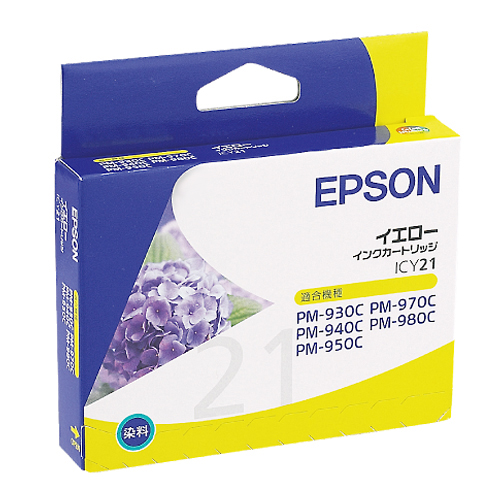 EPSON ICY21 イエロー 純正品