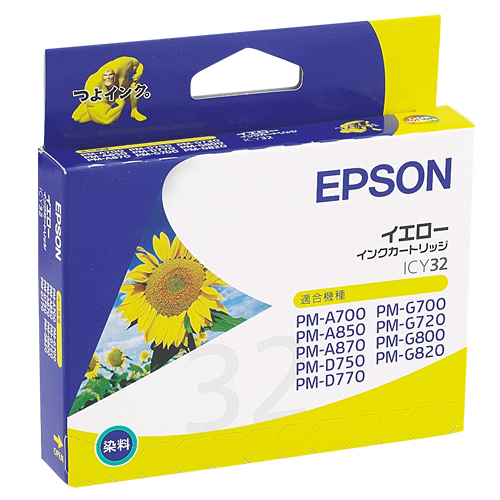 EPSON ICY32 イエロー 純正品