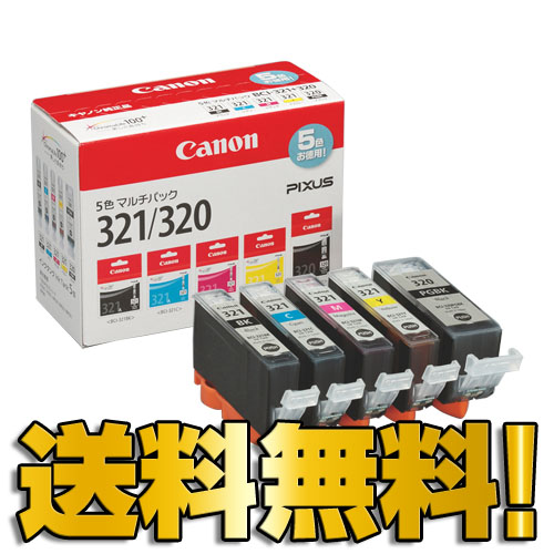 CANON BCI-321+320/5MP 5色セット 純正品