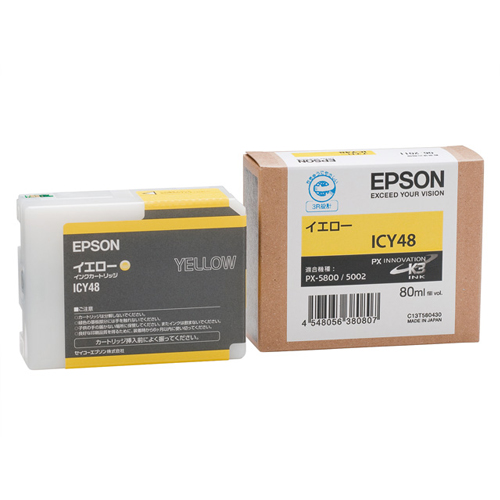 EPSON ICY48 イエローインク 純正品