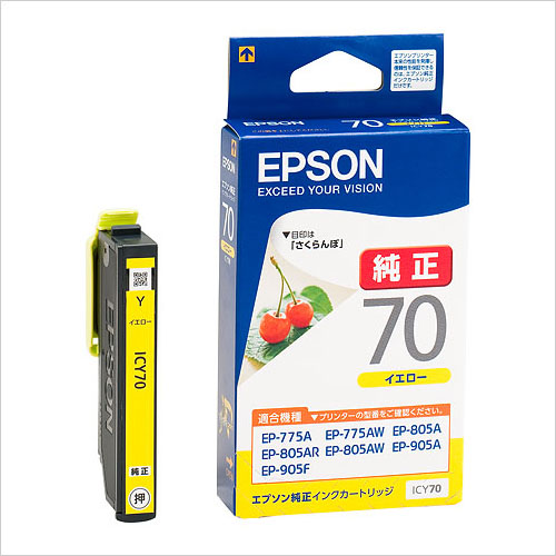 EPSON ICY70 イエロー 純正品