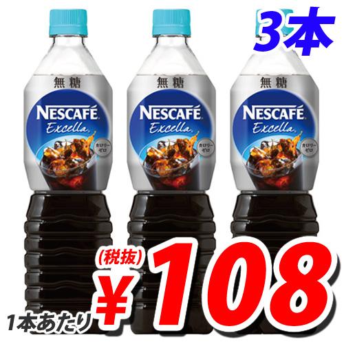 価格.com - UCC上島珈琲 ブラック無糖 900ml ×12本 …