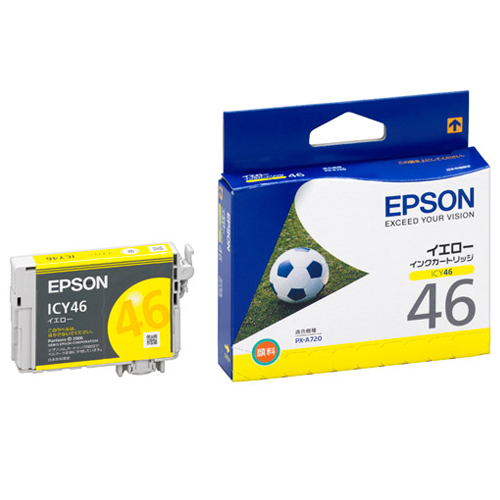 EPSON ICY46 イエロー 純正品