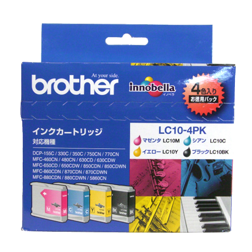 BROTHER LC10-4PK 4色パック