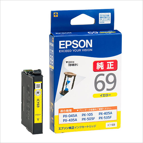 EPSON ICY69 イエロー 純正品