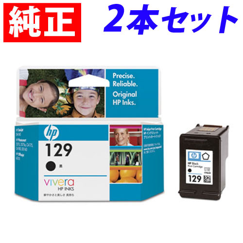 HP HP129 (C9364HJ) 純正 インク 129 2本セット